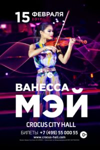 Vanessa-Mae will perform at the Crocus City Hall in February 2017